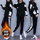 熱賣運動套裝 加絨加厚運動服套裝女士秋冬季2021新款時尚休閒衛衣學生兩件套潮 coco
