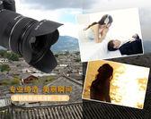 聖誕交換禮物-奧林巴斯E-PL6EPL5EPL7EM10微單相機遮光罩40-150mm長焦鏡頭