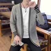 針線外套毛衣男針織衫開衫長袖線衫線衣薄款中長版外套韓版修身潮流春秋季 雙12購物節