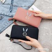 手拿包 女士手拿錢包長款新款韓版純色大容量拉鍊零錢包女手腕手機包