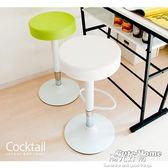 升降吧台椅子現代簡約高腳凳轉椅吧椅家用收銀台酒吧凳前台高凳子 igo陽光好物