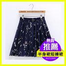 夏季百褶雪紡半身裙短褲裙胖mm大碼女防走...