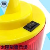 利器五金 太陽能警示燈led 插座型 交通信號燈 太陽能警示燈 設施頻閃光 爆閃燈
