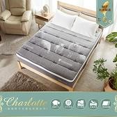 夏洛特羊毛透氣泡棉床墊-雙人加大6尺