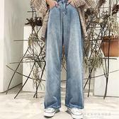 復古2019春秋新款高腰牛仔褲女bf韓版寬鬆大碼學生闊腿直筒褲『韓女王』