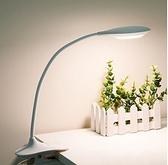 檯燈歐普充電台燈LED護眼燈夾子燈床頭宿舍燈直播神器USB大 學生書桌