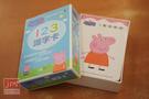 Peppa Pig 粉紅豬小妹 123識字卡