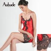 Aubade蠶絲S蕾絲短襯裙(紅黑)MS42