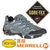 【MERRELL 美國】MOAB 2 女GORE-TEX多功能健行鞋『灰/淺藍』06036W GTX.寬楦