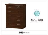 【MK億騰傢俱】AS228-04 胡桃色3尺五斗櫃