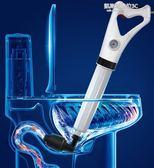 馬桶疏通器捅廁所下水道清潔棒堵塞神器高壓吸家用管道一炮通工具 朵拉朵衣櫥