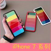 【萌萌噠】iPhone 7 / 7 Plus  創意新款 撞色條紋 彩虹保護殼 全包矽膠軟邊 鋼化透明背板 手機殼