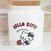 〔小禮堂〕Hello Kitty 日製玻璃收納罐《L.白.坐姿.蘋果》素描鈉玻璃系列 4970825-11377
