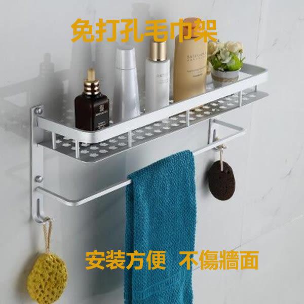 免打孔毛巾架 廁所浴室置物架吸壁式 衛生間置物架(單層)