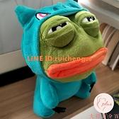 公仔悲傷青蛙妙蛙種子可愛送女友閨蜜生日禮物【大碼百分百】