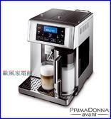【歐風家電館】(送112372旋風烤箱) 迪朗奇 Delonghi 尊爵型 義式 全自動 咖啡機 ESAM6700 (免費安裝教學)