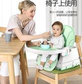 嬰兒餐桌椅 寶寶餐椅吃飯可折疊便攜式嬰兒椅子多功能餐桌椅座椅兒童餐椅 夢藝家