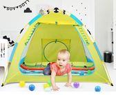 尾牙年貨節悠度戶外兒童自動小帳篷玩具屋戶外室內家居游戲屋小孩過家家加大gogo購