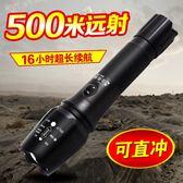 手電筒強光可充電式超亮多功能