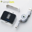 【A Shop】Simplism 備用充電電池 for iPhone4 /  4s/  iPod