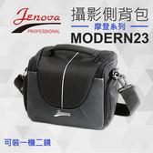 【摩登系列】中型側背包 MODERN 23 吉尼佛 (中長鏡頭適用) 1機2鏡 相機包 攝影包 附防雨罩 (L號)