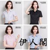 白襯衫女短袖寬松夏裝半袖工作服