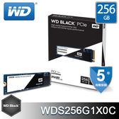 【免運費】WD Black 黑標 256GB M.2 2280 NVMe SSD 固態硬碟 / WDS256G1X0C / TLC顆粒