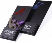 創意洗手間門牌亞克力標志牌男女衛生間提示牌廁所標識牌