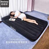 充氣床單人雙人家用沖氣床墊加大氣墊加厚戶外便攜氣床墊T