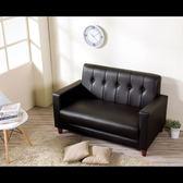 【石川傢居】CE-B250-01 東尼黑色雙人皮沙發 (不含其他商品) 台北到高雄搭配車趟免運