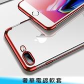 【妃航】奢華/上下 Vivo X50/X50 Pro 超薄 電鍍/炫彩 全包 透明 TPU 保護殼/手機殼