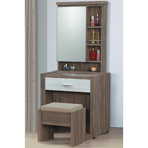 化妝台 鏡台 PK-174-3 米格灰橡化妝台 (含椅)【大眾家居舘】