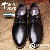 男皮鞋男士商務休閑鞋正裝尖頭系帶韓版皮鞋英倫風