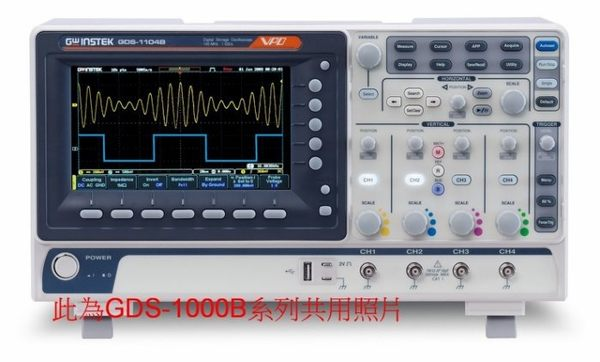 TECPEL 泰菱 》固緯 GWInstek GDS-1074B 70MHz 四通道 + 外部輸入 示波器 4通道(送FLUKE-15B*1)