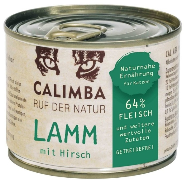 *KING*【單罐】德國凱琳CALIMBA《無穀低敏主食貓罐-200g》主食罐/低敏/高含肉量