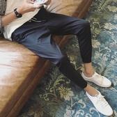 小腳褲夏季薄款冰絲九分褲男潮牌束腳修身小腳褲網紅抖音潮流寬鬆褲子男