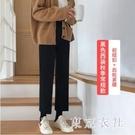 寬褲毛呢西裝褲女直筒寬鬆闊腿高腰垂感黑色顯瘦休閒褲子2019新款秋冬YJ3477『東京衣社』