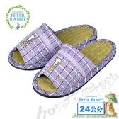 【クロワッサン科羅沙】Peter Rabbit 方格細條草蓆室內拖鞋 (紫色24CM)