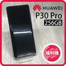 【福利品】HUAWEI P30 Pro (8G/256GB) 原廠保固2020.5.21 GOOGLE正常使用