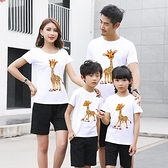 小飛象親子裝t恤夏裝純棉短袖加大尺碼新款潮一家三口母女母子裝洋氣