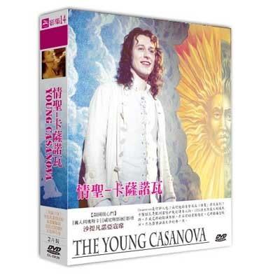 情聖-卡薩諾瓦DVD套裝 YOUNG CASANOVA