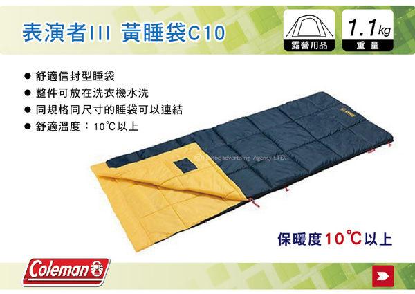 ||MyRack|| Coleman表演者III 黃睡袋C10 可雙拼連結 信封型睡袋 寢袋 露宿袋 CM-32338