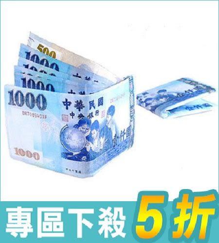 創意男皮夾KUSO台幣千元鈔票折疊短夾錢包 【AE16144】聖誕節交換禮物 i-Style居家生活