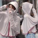 披肩 防曬冰絲披肩夏季開車防曬神器遮陽練車學車女口鼻罩遮臉部防曬衣-Ballet朵朵