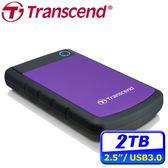 [富廉網] 創見 Transcend StoreJet 25H3P 2TB USB3.0 2.5吋行動硬碟