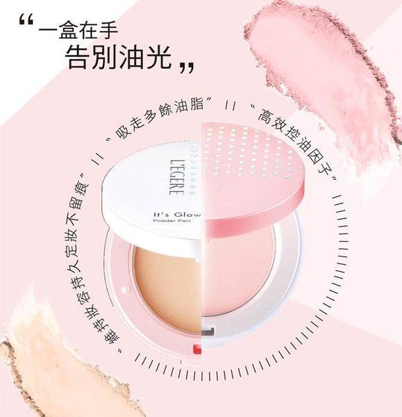【L EGERE 蘭吉兒】玩鎂光 蜜粉餅(13.5g/件) 提亮柔焦/自然裸肌 兩款可選 ◆86小舖 ◆