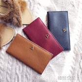 ins超薄款牛皮長款錢包女2020新款韓版簡約時尚柔軟對折搭扣錢夾