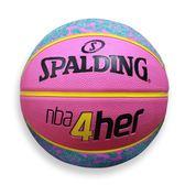 SPALDING 4Her籃球((斯伯丁 六號球 戶外  免運≡體院≡