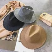 禮帽爵士帽毛呢帽英倫大簷帽男女【奇趣小屋】