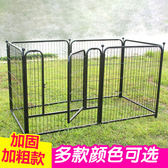 狗圍欄小型犬泰迪 狗柵欄大中型犬室內金毛兔子狗籠子 寵物圍欄 igo卡洛琳